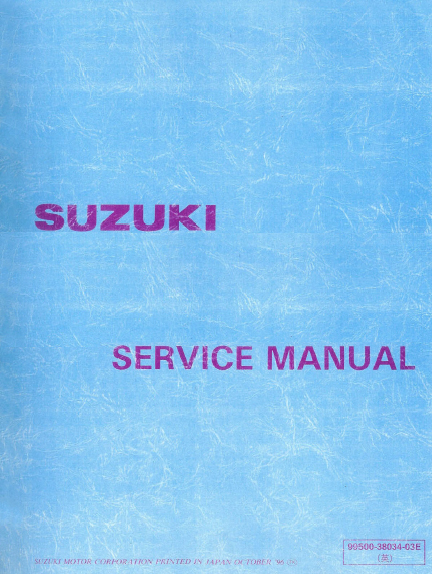 1993 -  1997 Suzuki RF600R / RF900R Service Shop Manual